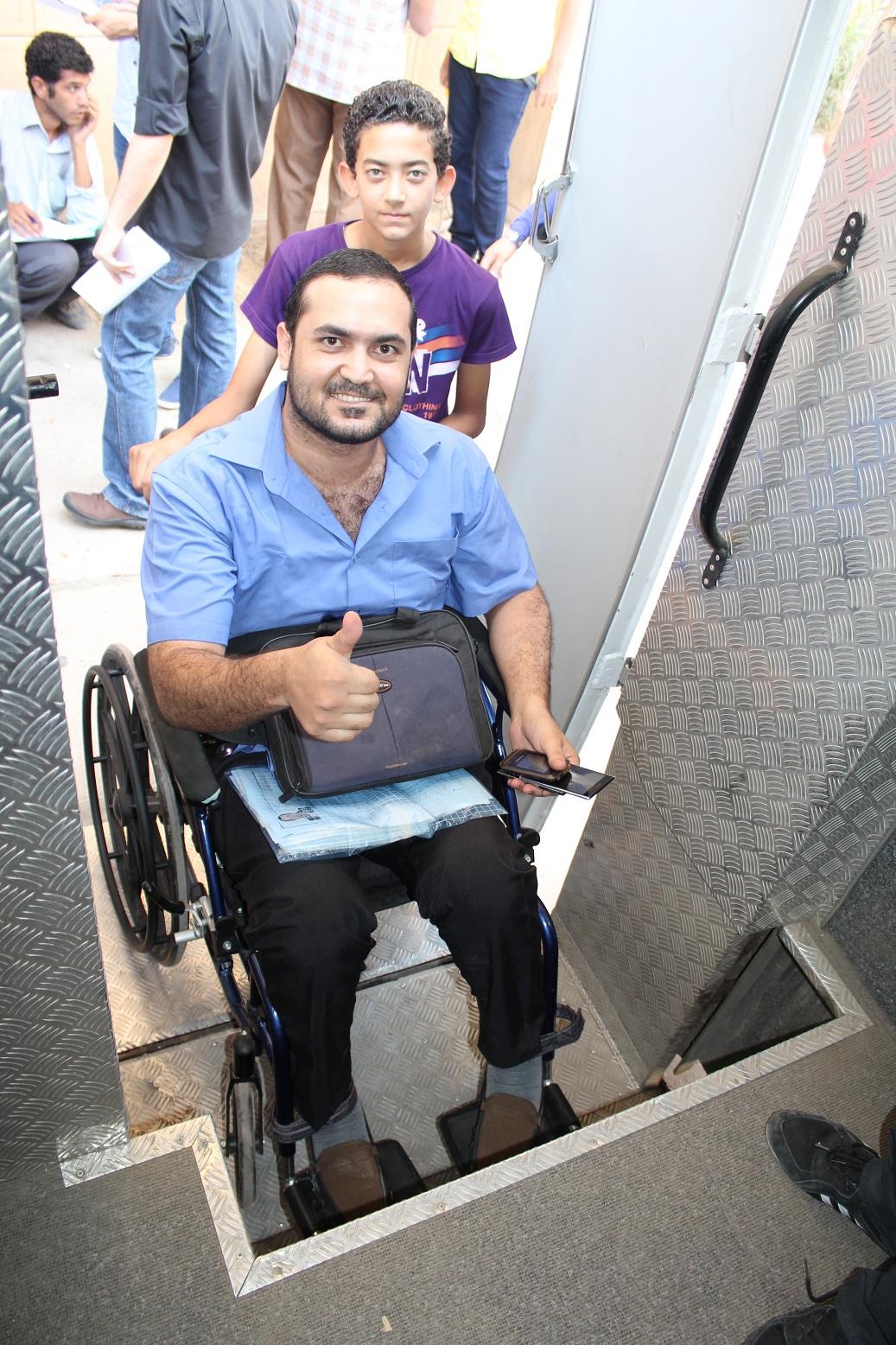 مشروع دمج الأشخاص ذوي الإعاقة في المجتمع