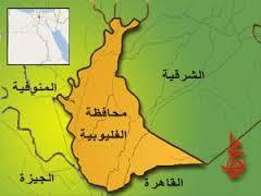 خريطة محافظة القليوبية
