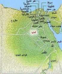 خريطة محافظة المنيا