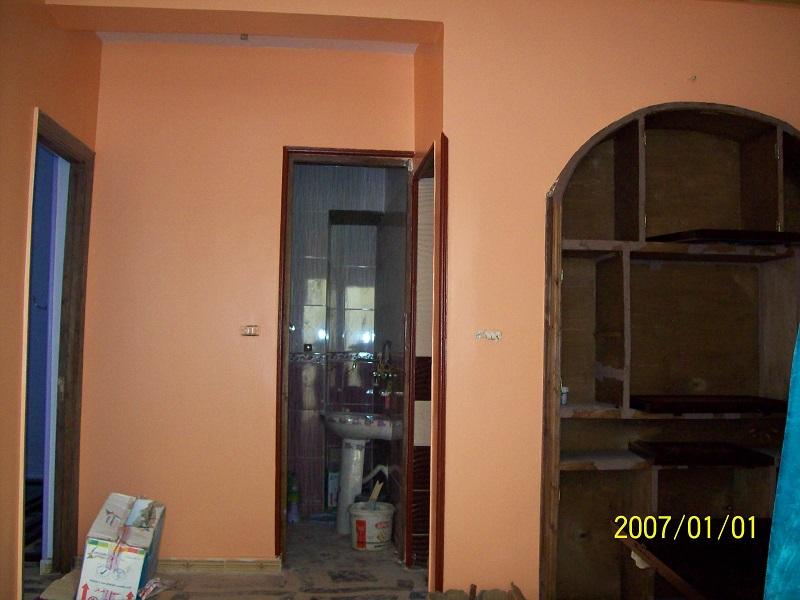 شيماء .. تمكنت من تحسين حالة منزلها