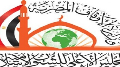 وثيقة القاهرة لنشر السلام