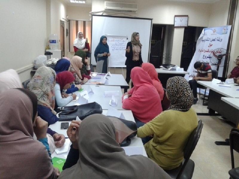 مبادرة get ahead  مع الصندوق الاجتماعي ببني سويف