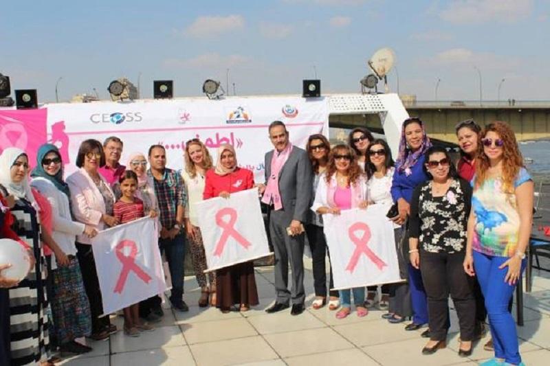 احتفالية بالشهر العالمي للتوعية بسرطان الثدي في القاهرة