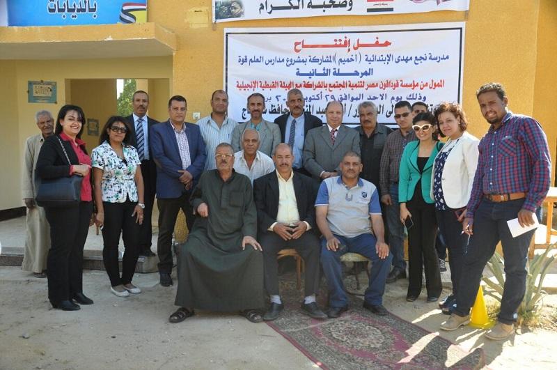 افتتاح مدرسة نجع مهدي الابتدائية بسوهاج