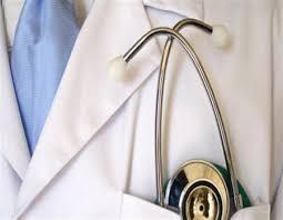 مواعيد الأطباء لمستشفى حورس يونيو 2018