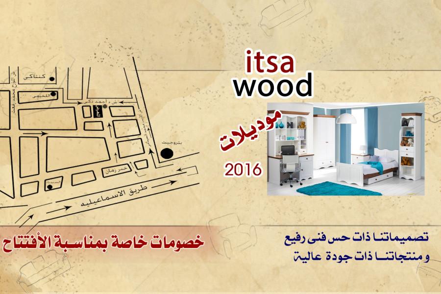 final invitation Nozha copy Novmber 2015
