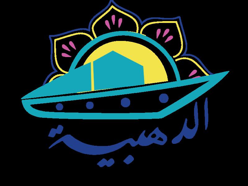 logo dahabia